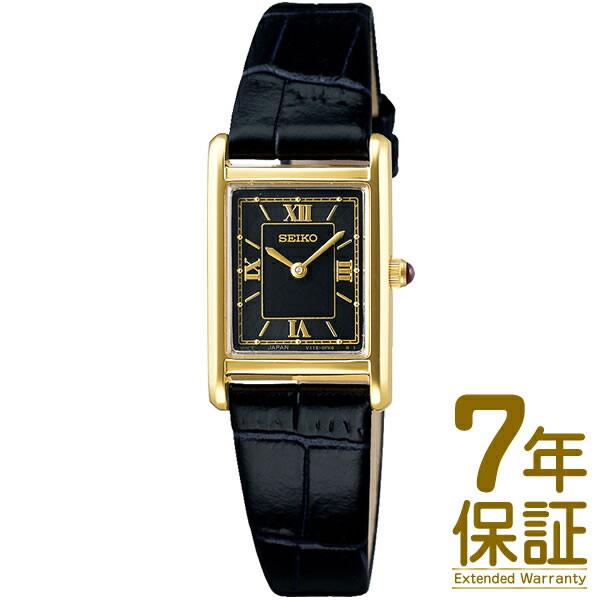 【正規品】SEIKO セイコー 腕時計 STPR070 レディース nano・universe Special Edition ナノ・ユニバース 限定モデル SEIKO SELECTION セイコーセレクション ソーラー