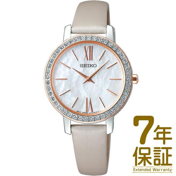 【正規品】SEIKO セイコー 腕時計 STPR074 レディース SEIKO SELECTION nano・universe ナノ・ユニバース Special Edition ソーラー
