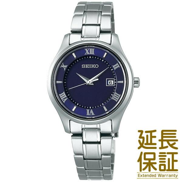 【国内正規品】SEIKO セイコー 腕時計 STPX065 レディース SEIKO SELECTION セイコーセレクション ペアウオッチ ソーラー (メンズはSBPX115)