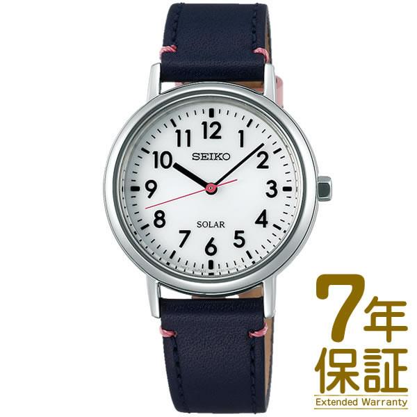 【正規品】SEIKO セイコー 腕時計 STPX071 レディース SEIKO SELECTION セイコーセレクション School Time スクールタイム ソーラー