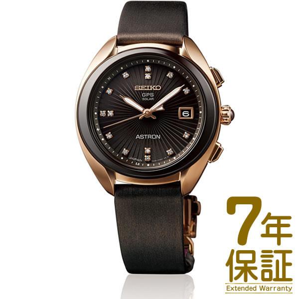 【特典付き】【正規品】SEIKO セイコー 腕時計 STXD004 レディース ASTRON アストロン ソーラーGPS衛星電波修正