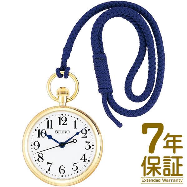 【正規品】SEIKO セイコー 懐中時計 SVBR007 メンズ 鉄道時計 国産鉄道時計90周年記念限定モデル クオーツ