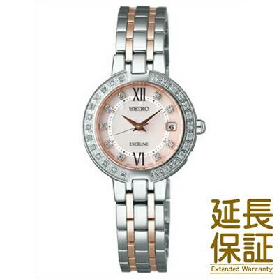 【国内正規品】SEIKO セイコー 腕時計 SWCW085 レディース DOLCE&EXCELINE ドルチェ&エクセリーヌ ソーラー 電波
