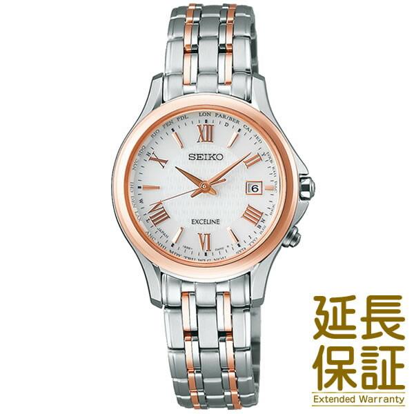【国内正規品】SEIKO セイコー 腕時計 SWCW162 レディース DOLCE&EXCELINE ドルチェ&エクセリーヌ ソーラー電波