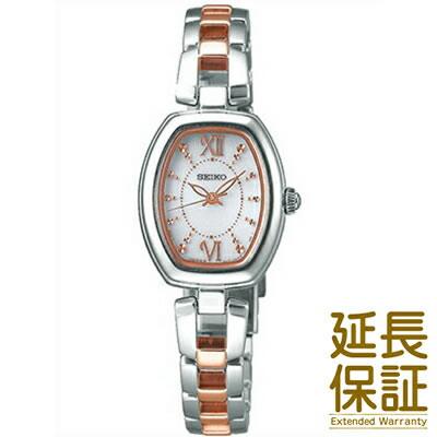 【国内正規品】SEIKO セイコー 腕時計 SWFA179 レディース SEIKO SELECTION セイコーセレクション ソーラー