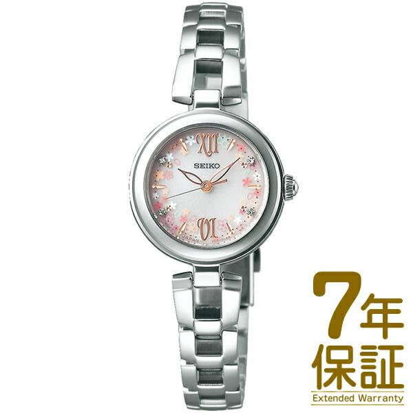 【正規品】SEIKO セイコー 腕時計 SWFA187 レディース SEIKO SELECTION ソーラー