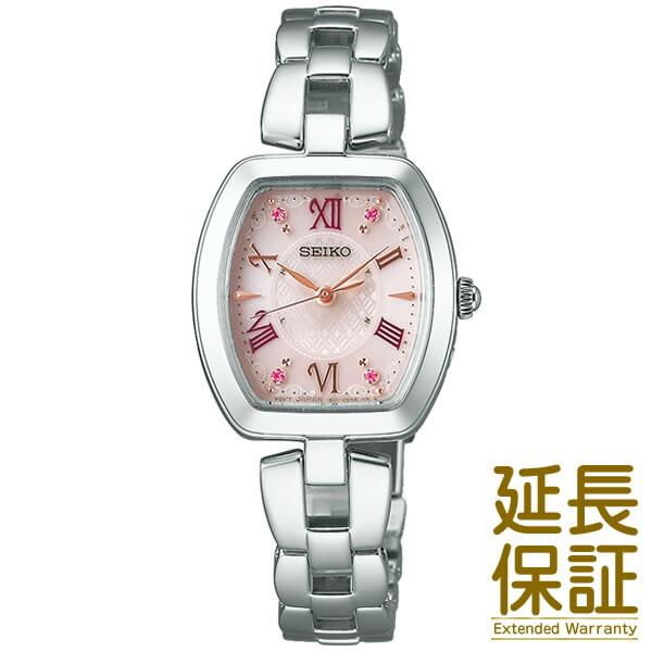 【国内正規品】SEIKO セイコー 腕時計 SWFH097 レディース SEIKO SELECTION セイコーセレクション ソーラー電波