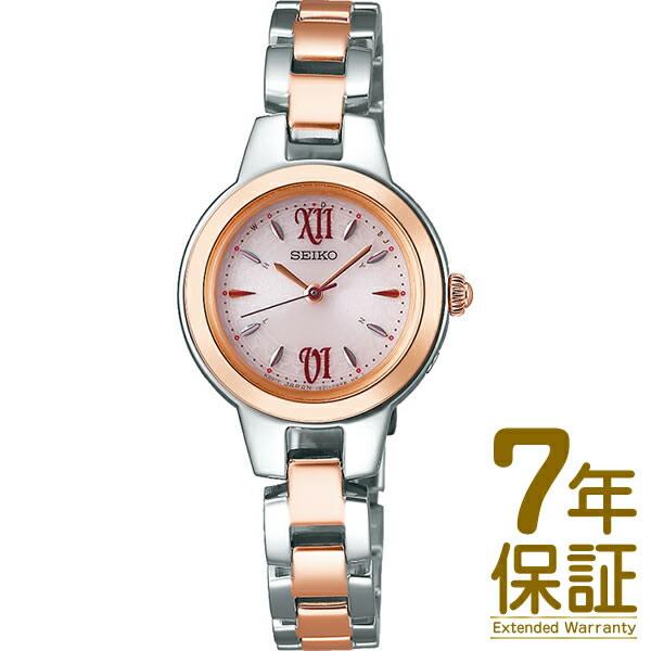 【予約受付中】【11/09~発送予定】【国内正規品】SEIKO セイコー 腕時計 SWFH102 レディース SEIKO SELECTION セイコーセレクション ソーラー電波修正