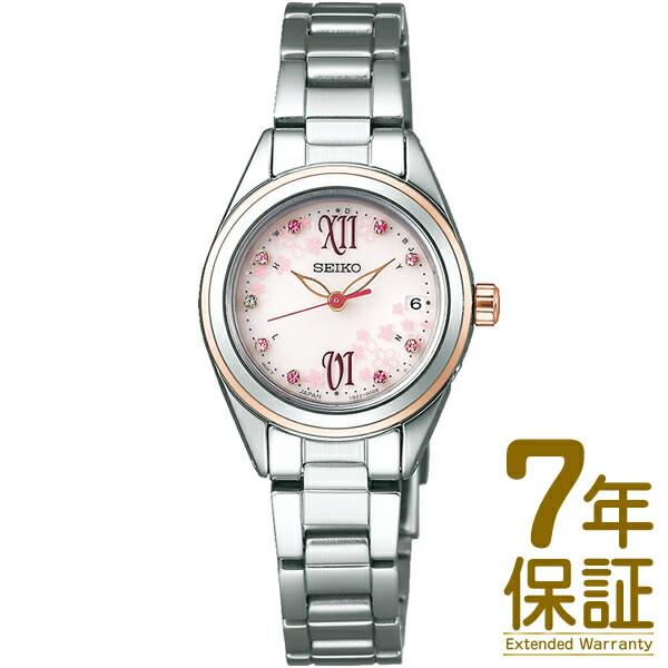 【正規品】SEIKO セイコー 腕時計 SWFH108 レディース SEIKO SELECTION ソーラー電波修正