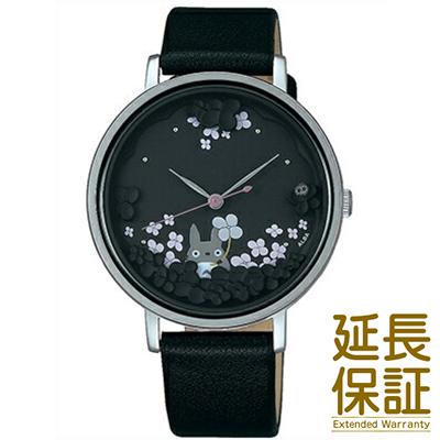 【国内正規品】ALBA アルバ 腕時計 SEIKO セイコー ACCK706 レディース となりのトトロ 「となりのトトロ」映画公開30周年記念限定モデル 限定数量1,000本 キャラクターウォッチ クオーツ