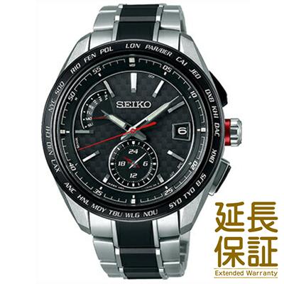 【国内正規品】SEIKO セイコー 腕時計 SAGA259 メンズ BRIGHTZ ブライツ ソーラー電波