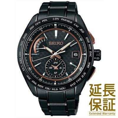 【レビュー記入確認後10年保証】セイコー SEIKO 腕時計 正規品 SAGA263 メンズ BRIGHTZ ブライツ ソーラー
