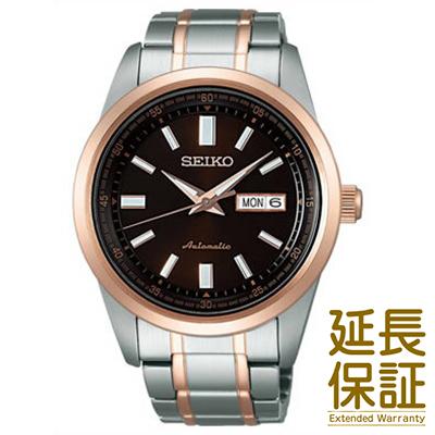 【国内正規品】SEIKO セイコー 腕時計 SARV006 メンズ Mechanical メカニカル 自動巻き(手巻き付)