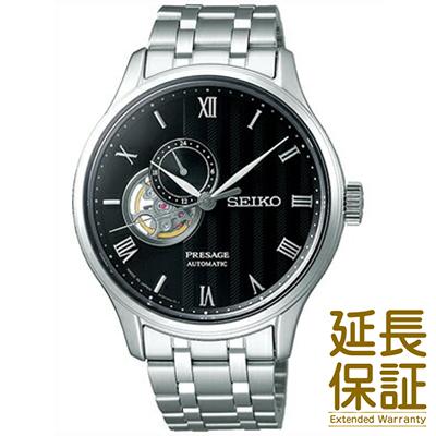 【特典付き】【正規品】SEIKO セイコー 腕時計 SARY093 メンズ PRESAGE プレザージュ 自動巻き(手巻つき)