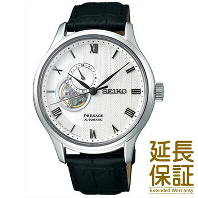 【特典付き】【正規品】SEIKO セイコー 腕時計 SARY095 メンズ PRESAGE プレザージュ 自動巻き(手巻つき)
