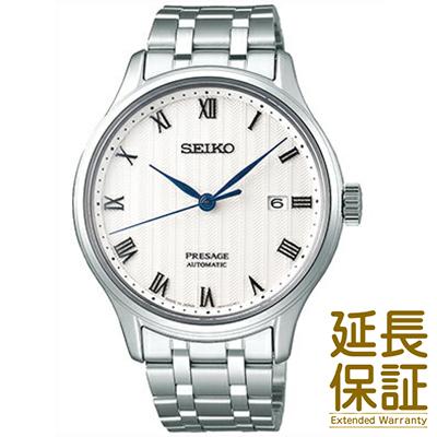 【特典付き】【正規品】SEIKO セイコー 腕時計 SARY097 メンズ PRESAGE プレザージュ 自動巻き(手巻つき)