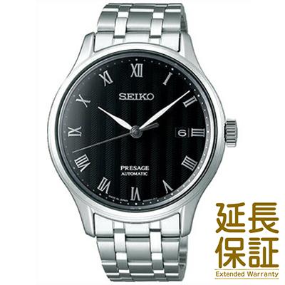【特典付き】【正規品】SEIKO セイコー 腕時計 SARY099 メンズ PRESAGE プレザージュ 自動巻き(手巻つき)