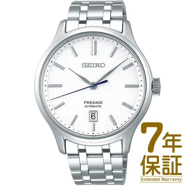 【特典付き】【正規品】SEIKO セイコー 腕時計 SARY139 メンズ PRESAGE プレザージュ メカニカル 自動巻き(手巻つき)