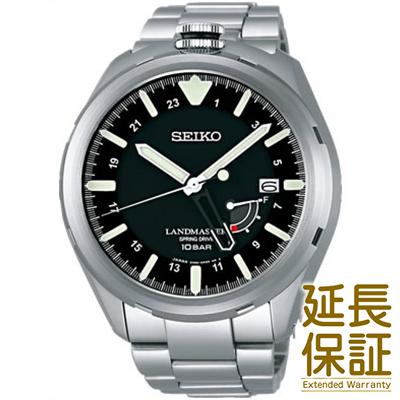 【特典付き】【正規品】SEIKO セイコー 腕時計 SBDB015 メンズ PROSPEX プロスペックス スプリングドライブ