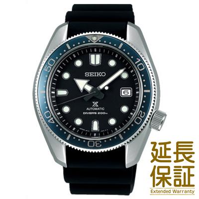 【特典付き】【正規品】SEIKO セイコー 腕時計 SBDC063 メンズ PROSPEX プロスペックス ダイバーズウォッチ 1968 現代デザイン メカニカル 自動巻