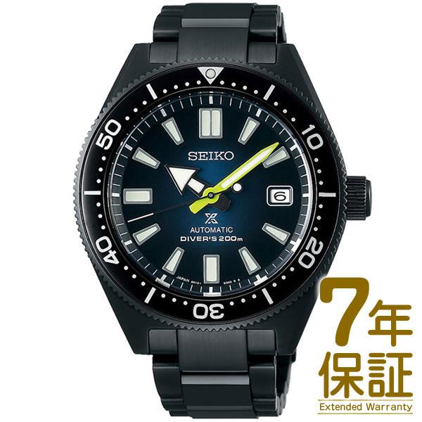 【特典付き】【正規品】SEIKO セイコー 腕時計 SBDC085 メンズ PROSPEX プロスペックス 特販NET限定 ダイバースキューバ メカニカル 自動巻き(手巻つき)