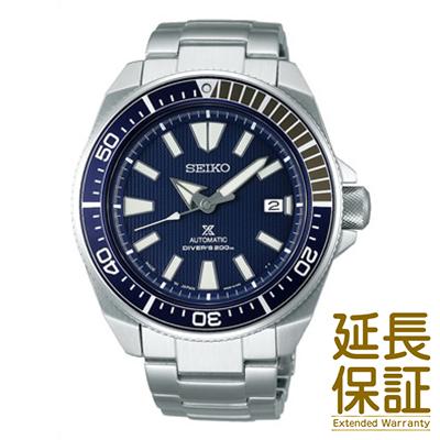 【国内正規品】SEIKO セイコー 腕時計 SBDY007 メンズ PROSPEX プロスペックス ダイバーズウォッチ メカニカル 自動巻