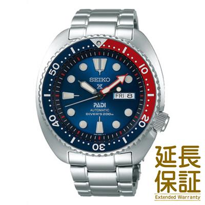 【特典付き】【正規品】SEIKO セイコー 腕時計 SBDY017 メンズ PROSPEX プロスペックス PADI スペシャルモデル ダイバーズウォッチ メカニカル 自動巻
