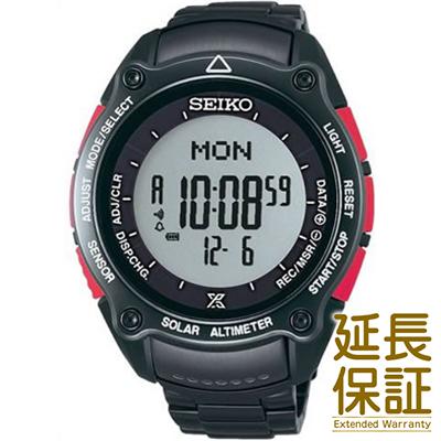 【レビュー記入確認後10年保証】セイコー 腕時計 SEIKO 時計 正規品 腕時計 SBEB019 メンズ PROSPEX プロスペックス MIURA DOLPHINS 公認 限定モデル ソーラー