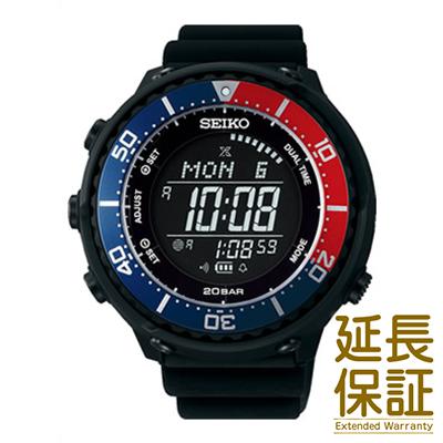 【国内正規品】SEIKO セイコー 腕時計 SBEP003 メンズ PROSPEX プロスペックス LOWERCASE プロデュースモデル ソーラー