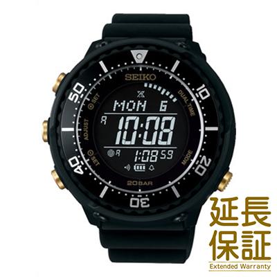 【国内正規品】SEIKO セイコー 腕時計 SBEP005 メンズ PROSPEX プロスペックス LOWERCASE プロデュースモデル ソーラー