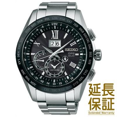 【国内正規品】SEIKO セイコー 腕時計 SBXB137 メンズ ASTRON アストロン 8Xシリーズ ソーラー