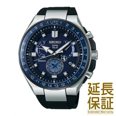 【特典付き】【正規品】SEIKO セイコー 腕時計 SBXB167 メンズ ASTRON アストロン ソーラー電波 GPS