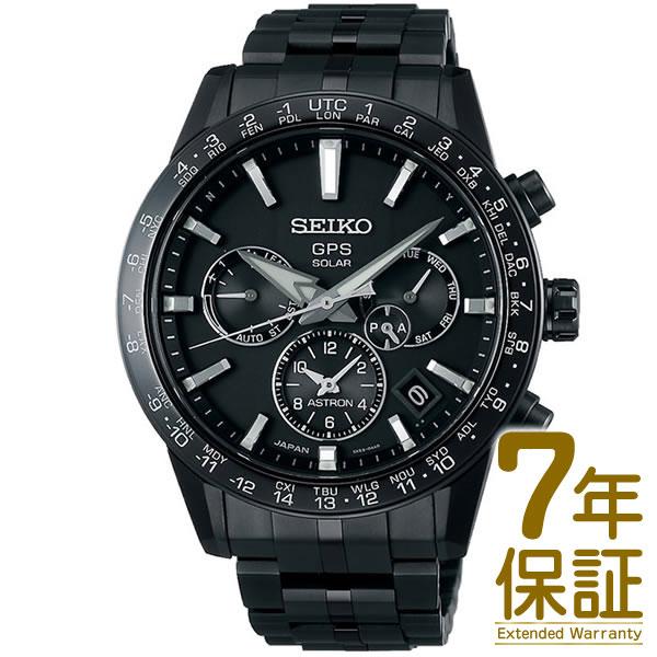 【特典付き】【正規品】SEIKO セイコー 腕時計 SBXC037 メンズ ASTRON アストロン デュアルタイム ソーラー GPS衛星 電波修正