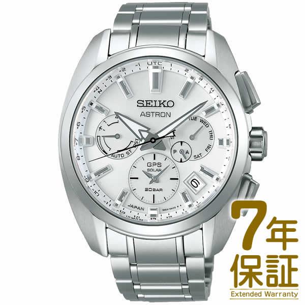 【予約受付中】【7/10発売予定】【正規品】SEIKO セイコー 腕時計 SBXC063 メンズ ASTRON アストロン デュアルタイム ソーラーGPS衛星電波修正