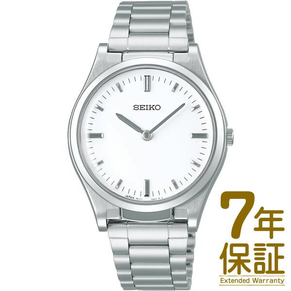 送料無料 北海道 沖縄県 ついに再販開始 除く 正規品 SEIKO SQBR019 メンズ 触読式時計 セイコー クオーツ 腕時計 奉呈