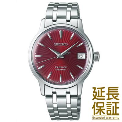 【国内正規品】SEIKO セイコー 腕時計 SRRY027 レディース PRESAGE プレザージュ 自動巻き
