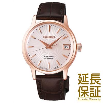 【特典付き】【正規品】SEIKO セイコー 腕時計 SRRY028 レディース PRESAGE プレザージュ 自動巻き