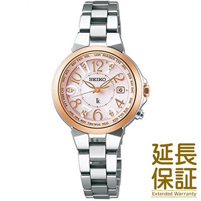 【特典付き】【正規品】SEIKO セイコー 腕時計 SSQV004 レディース LUKIA ルキア ソーラー