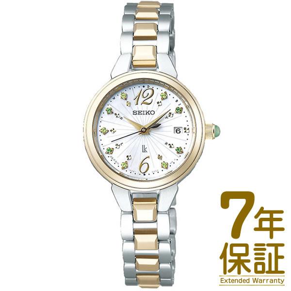 【特典付き】【正規品】SEIKO セイコー 腕時計 SSVW156 レディース LUKIA ルキア 2019 サマー限定モデル(2500本限定) ソーラー 電波