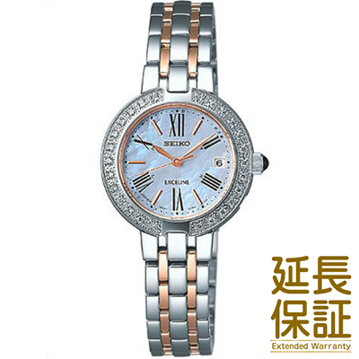 【国内正規品】SEIKO セイコー 腕時計 SWCW008 レディース DOLCE&EXCELINE ドルチェ&エクセリーヌ ソーラー電波修正