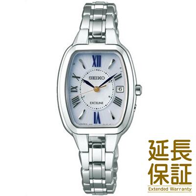 【国内正規品】SEIKO セイコー 腕時計 SWCW135 レディース EXCELINE エクセリーヌ ソーラー電波