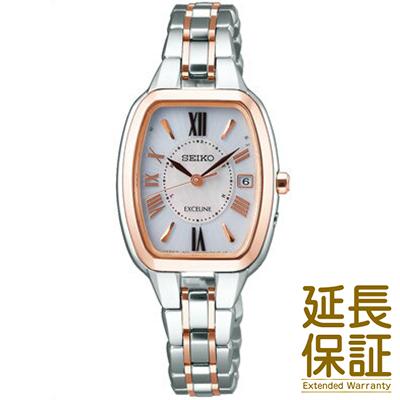 【国内正規品】SEIKO セイコー 腕時計 SWCW136 レディース EXCELINE エクセリーヌ ソーラー電波