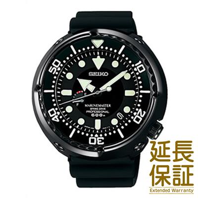 【国内正規品】SEIKO セイコー 腕時計 SBDB013 メンズ PROSPEX プロスペックス 腕時計 海 マリーンマスター 陸 ランドマスター