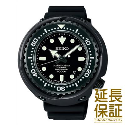 【国内正規品】SEIKO セイコー 腕時計 SBDX013 メンズ PROSPEX プロスペックス マリーンマスター 自動巻(手巻つき) サファイアガラス