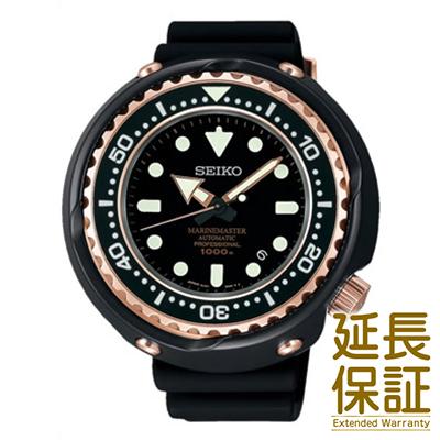 【国内正規品】SEIKO セイコー 腕時計 SBDX014 メンズ PROSPEX プロスペックス マリーンマスター 自動巻 サファイアガラス