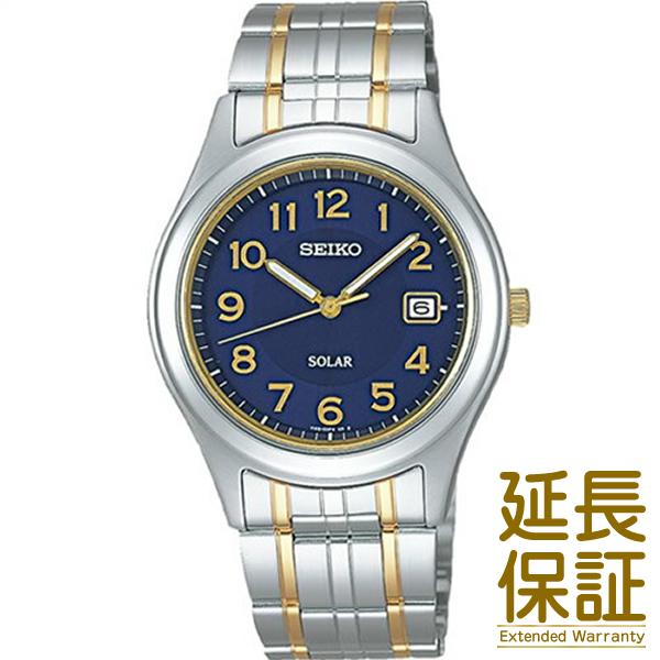 【正規品】SEIKO セイコー 腕時計 SBPN057 メンズ SPIRIT スピリット ソーラー