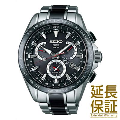 【国内正規品】SEIKO セイコー 腕時計 SBXB041 メンズ ASTRON アストロン ソーラーGPS衛星電波修正