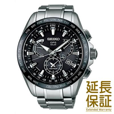 【国内正規品】SEIKO セイコー 腕時計 SBXB045 メンズ ASTRON アストロン ソーラーGPS衛星電波修正 サファイアガラス
