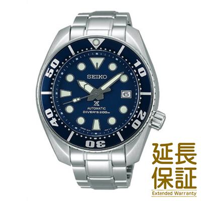 【国内正規品】SEIKO セイコー 腕時計 SBDC033 メンズ PROSPEX プロスペックス ダイバー 自動巻 ハードレックス