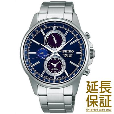 【国内正規品】SEIKO セイコー 腕時計 SBPJ003 メンズ SPIRIT SMART スピリットスマート ソーラー